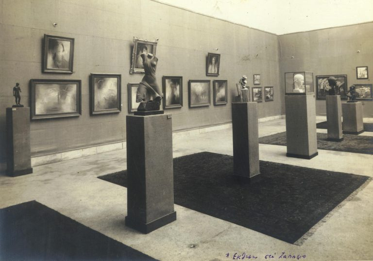"Exhibition by the artistic group ""Techni"" at Zappeion Megaron (October 1931)"